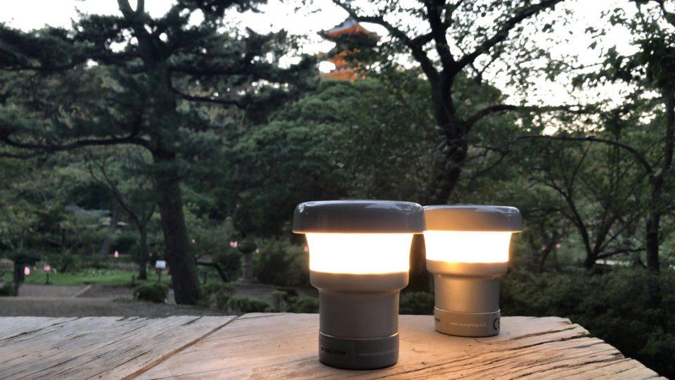 Credit: URAKATAY. TablePoint - Table Lamp - Core Lighting